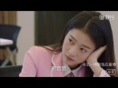 "Drama 170824 UNIQ Yibo When we were young"" @ Part 1"