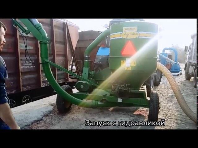 Испытание пневмотранспортера VALINGA 614 90 тонн в час 10 04 17