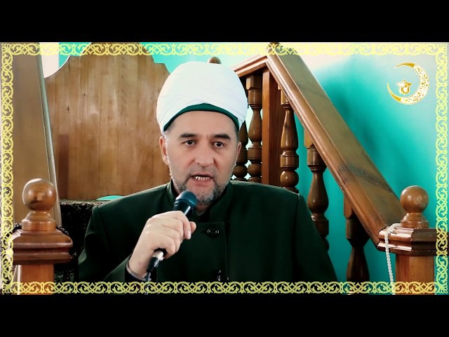 43 Ашыгучан булма. Илдус Хәзрәт Фәиз. Ислам дине.