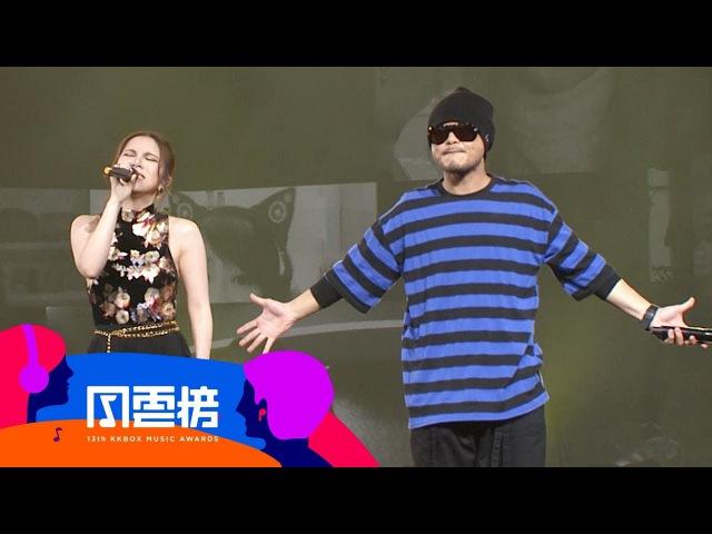 黃明志 Namewee G.E.M. 鄧紫棋 - 漂向北方【第 13 屆 KKBOX 風雲榜】