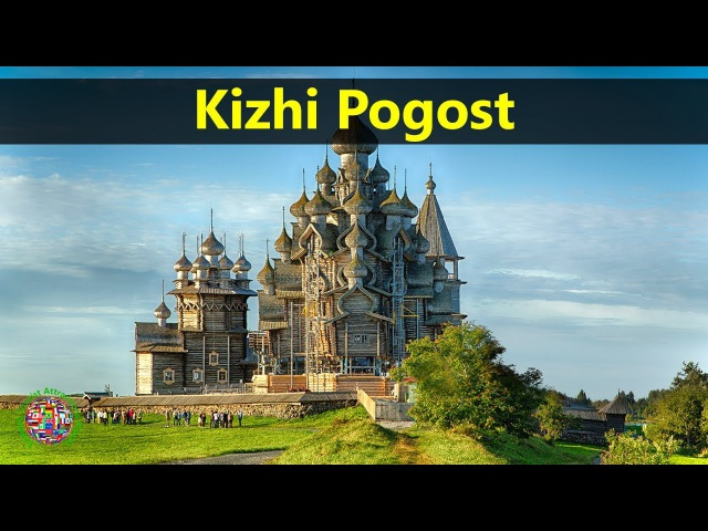 Best Tourist Attractions Places To Travel In Russia | Kizhi Pogost Destination Spot