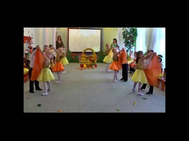 Танец «САМЫЙ НЕЖНЫЙ ВАЛЬС»Авторская разработка Лукашенко О.А.