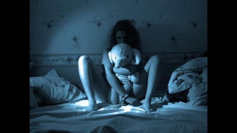 Детские ночные страхи|Видение сущностей|Существ|Астрал