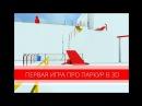 Паркур GO обзор игры для Андроид