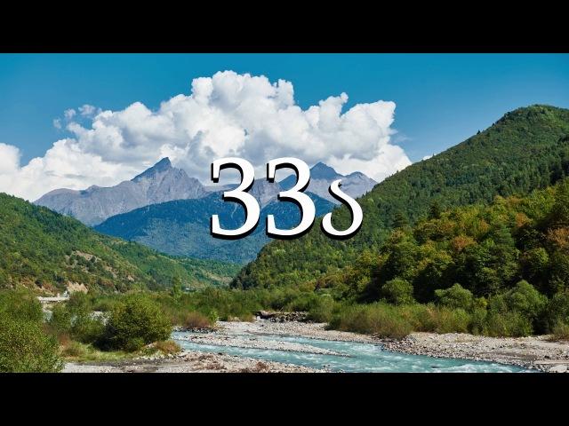 33ა ნიაზ დიასამიძე _ ადე შახედე ქვეყანას