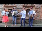 Moscow Klezmer Band - Odessa Bulgarish jewish music еврейская музыка