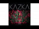 KAZKA САМА OFFICIAL AUDIO