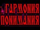 КЛЮЧИ К ГАРМОНИЧНОМУ ИЗУЧЕНИЮ И ПОНИМАНИЮ СЛАВЯНСКОГО ВЕДИЧЕСКОГО НАСЛЕДИЯ АРИЕВ