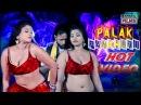 पलक पंखुरी के हॉट वीडियो  Woofer far Dem  Raju Singh Anuragi  Mahli Films