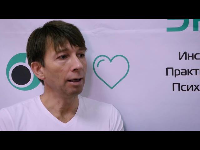 Сексология для психологов Интервью с Андреем Любарским