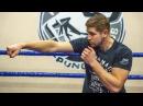 Двойка в боксе - Как стать боксером за 10 уроков 8