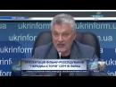 Презентація фільму Сергія Лойко Гибридная история
