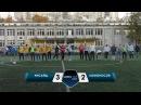 Инсайд - Ломоносов, обор матча