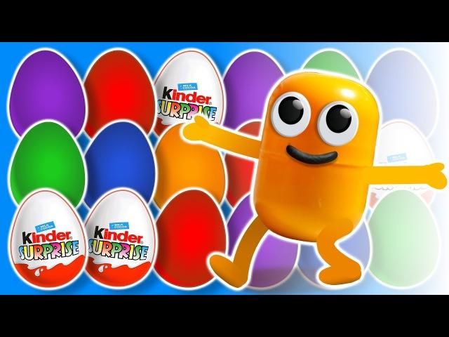 100 КИНДЕР СЮРПРИЗОВ. Живая капсула. Учим цвета. Kinder Surprise. » Freewka.com - Смотреть онлайн в хорощем качестве
