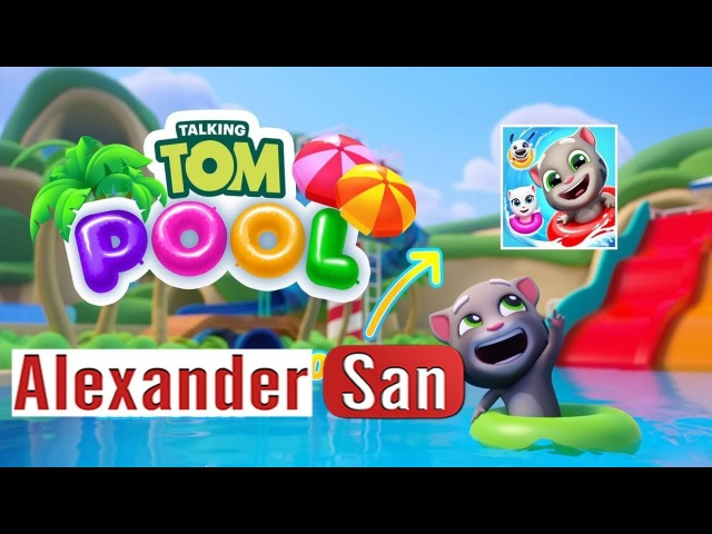 ГОВОРЯЩИЙ ТОМ АКВАПАРК 31 Анджела Хэнк Бен и Джинджер мультик игра видео для детей Talking Tom Pool