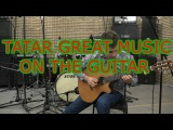 TATAR FLIGHT OF BUMBLEBEE ON THE GUITAR татарская музыка на гитаре