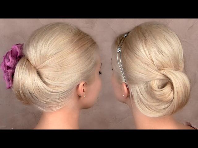 Праздничная/вечерняя/свадебная причёска прическа на средние и длинные волосы, б...