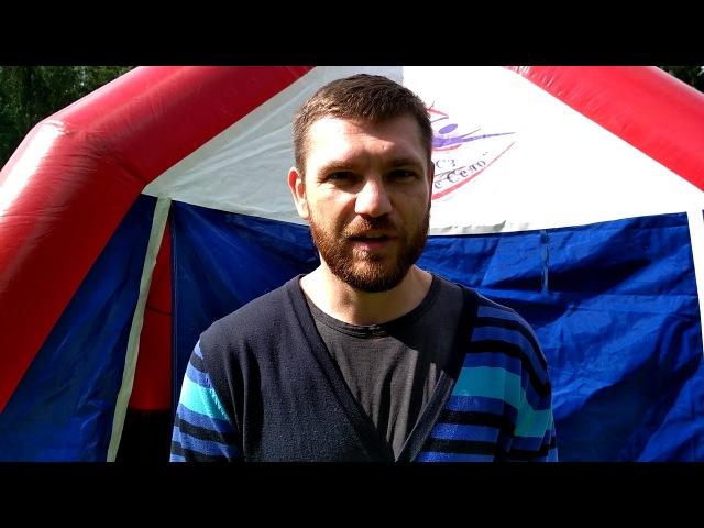 Приглашение на Крестный Ход Алексея Игонина