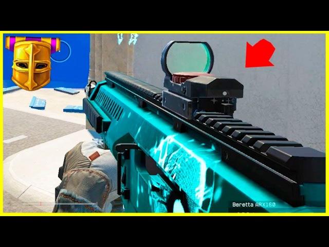 Как получить Beretta ARX 160 бесплатно? Warface