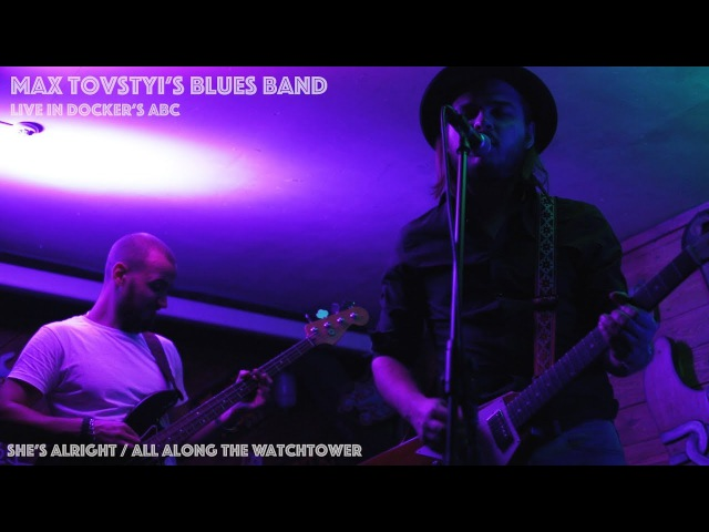 Max Tovstyis Blues Band - Live in Dockers ABC