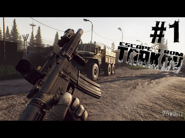 Escape from Tarkov Gameplay Alpha Walkthrough Part 1 1080P 60 FPS Ultra Settings
