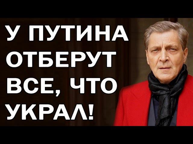 Александр Невзоров - ПУТИН ПOЙДET ПO MИPУ БE3 ШTAHOB!