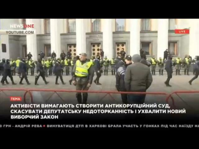 Порошенко рассказал о «реальной цели» митинга у Верховной рады_20-10-2017