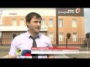 В Чечне состоялось открытие пятого многофункционального центра