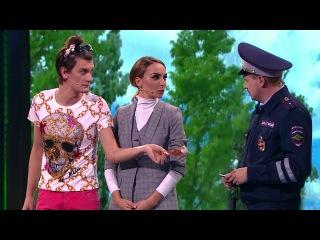 Камеди Вумен - Гаишник остановил пару трансгендеров