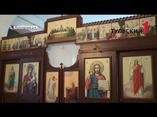 В селе Богословское восстанавливают придомовую церковь Иоанна Богослова