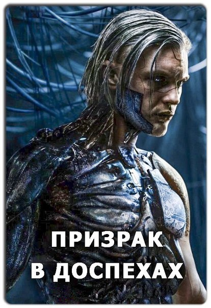 Пpuзpaк в дocпexax (2017) ????ЛИЦЕНЗИЯ????