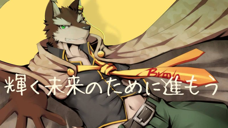 【Rouon Aro】Brave【UTAUCover】