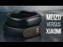 Xiaomi Mi Band 2 против Meizu Band H1