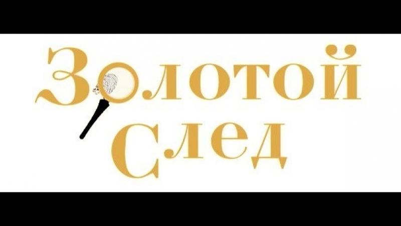 Профессорско-преподавательский состав и студенты ЮИ Красноярского ГАУ поздравляют группы 32.2-14 и 34.1-14 с победой в Пятом