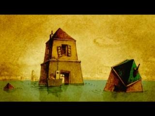 Дом из маленьких кубиков / La Maison en Petits Cubes (Япония, 2008) Кунио Като (мультфильм)