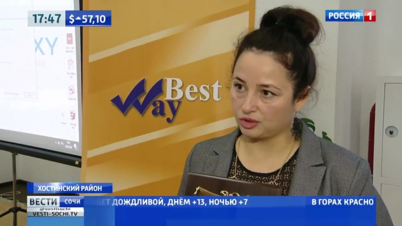 ЖК Бест Вей (Best Way) на телеканале Россия 1