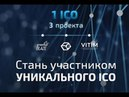 🎯 ADGEX ICO 🎯 АДЖЕКС ADGEX. ICO Аджекс™