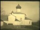 Псков во время немецкой оккупации