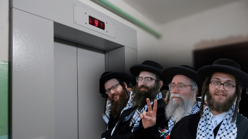 Еврейский лифт