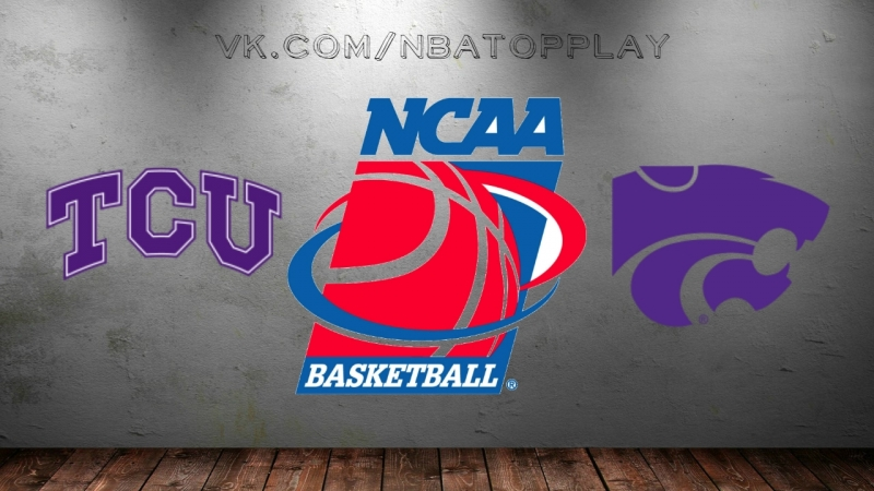 TCU Horned Frogs vs Kansas State Wildcats | 08.03.2018 | Big 12 Championship | Quarterfinal | NCAAM 2017-2018
