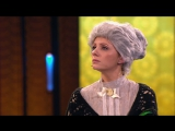 Премьера! Comedy Woman - Риелтор и бабушка