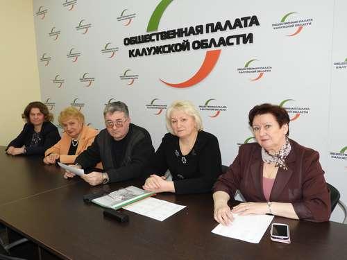 В Калуге открылся центр по мониторингу избирательных прав