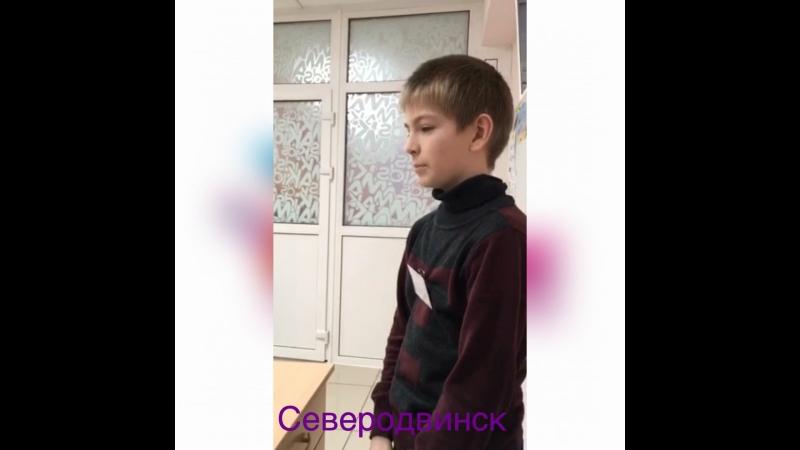 Александ Савельев, 8лет. Третье занятие.