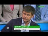 Место встречи: Ведущий Андрей Норкин в прямом эфире конкретно послал политолога Украины - Пошёл ты НАХРЕН от сю