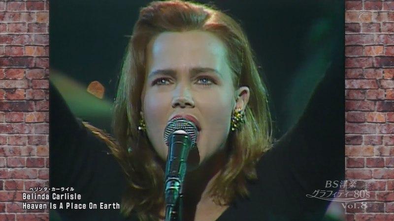 BELINDA CARLISLE - Heaven Is A Place On Earth (Live 1988) ...