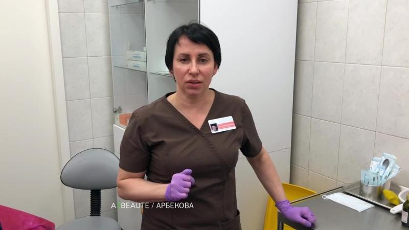 Главный врач Арбекова Ольга Александровна проводит процедуру удаления родинки
