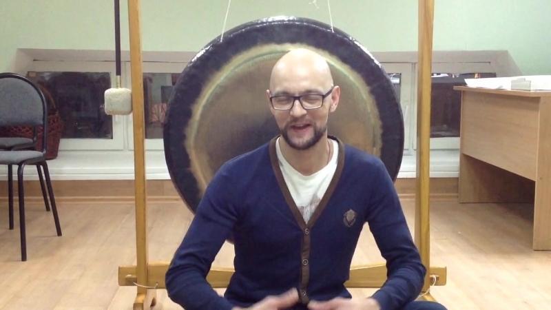 Гонг медитация перед Форумом БлогоСФЕРА