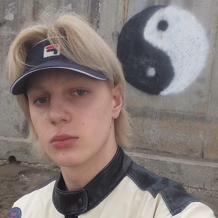 Августин Мануш | Москва