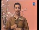 Валентина Толкунова-Я не могу иначе.Голубой огонёк к 8 марта 1982 года.