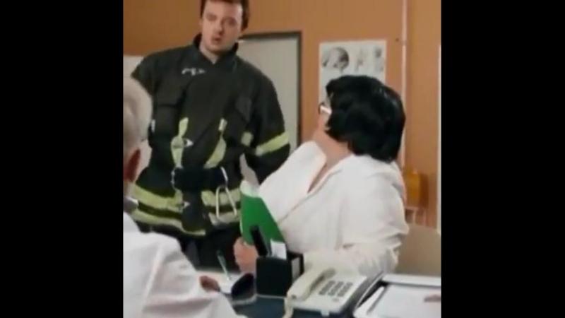 Пожар в больнице!